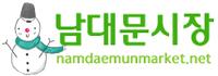 2040563412_62dad716_namdaemun_12.jpg